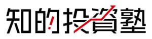 知的投資塾|株初心者にもわかる株の基本 - 堀北晃生<公式サイト>